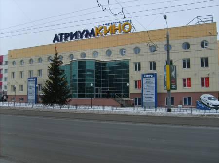 Кинотеатры омска кино в омске